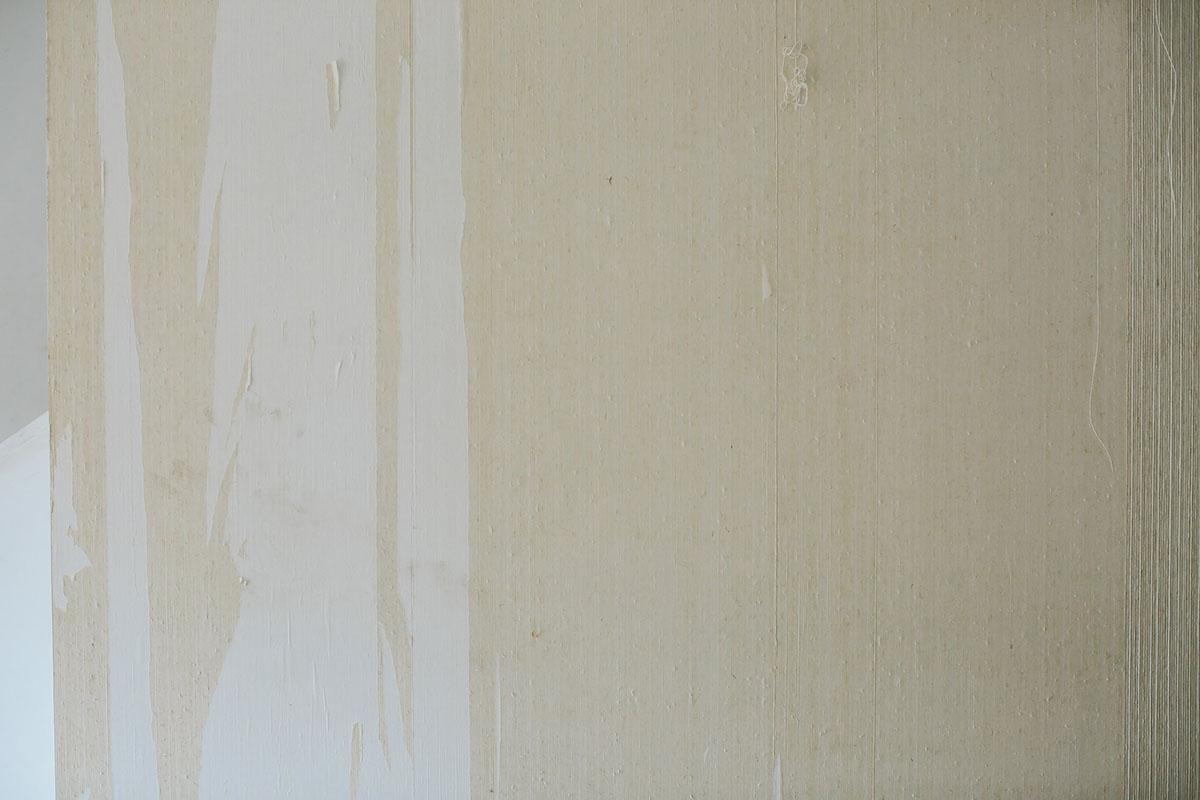 Burnworth Design | Lipstick | Paint